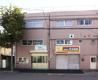 本社 / 本社工場03